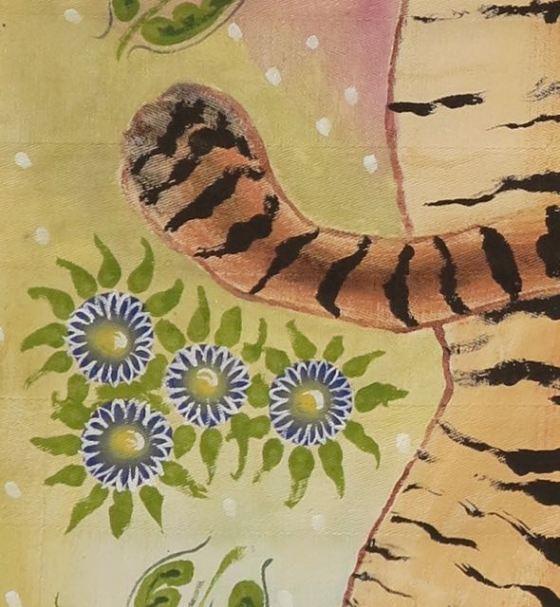 Tigersvans, av Rurik Bladh