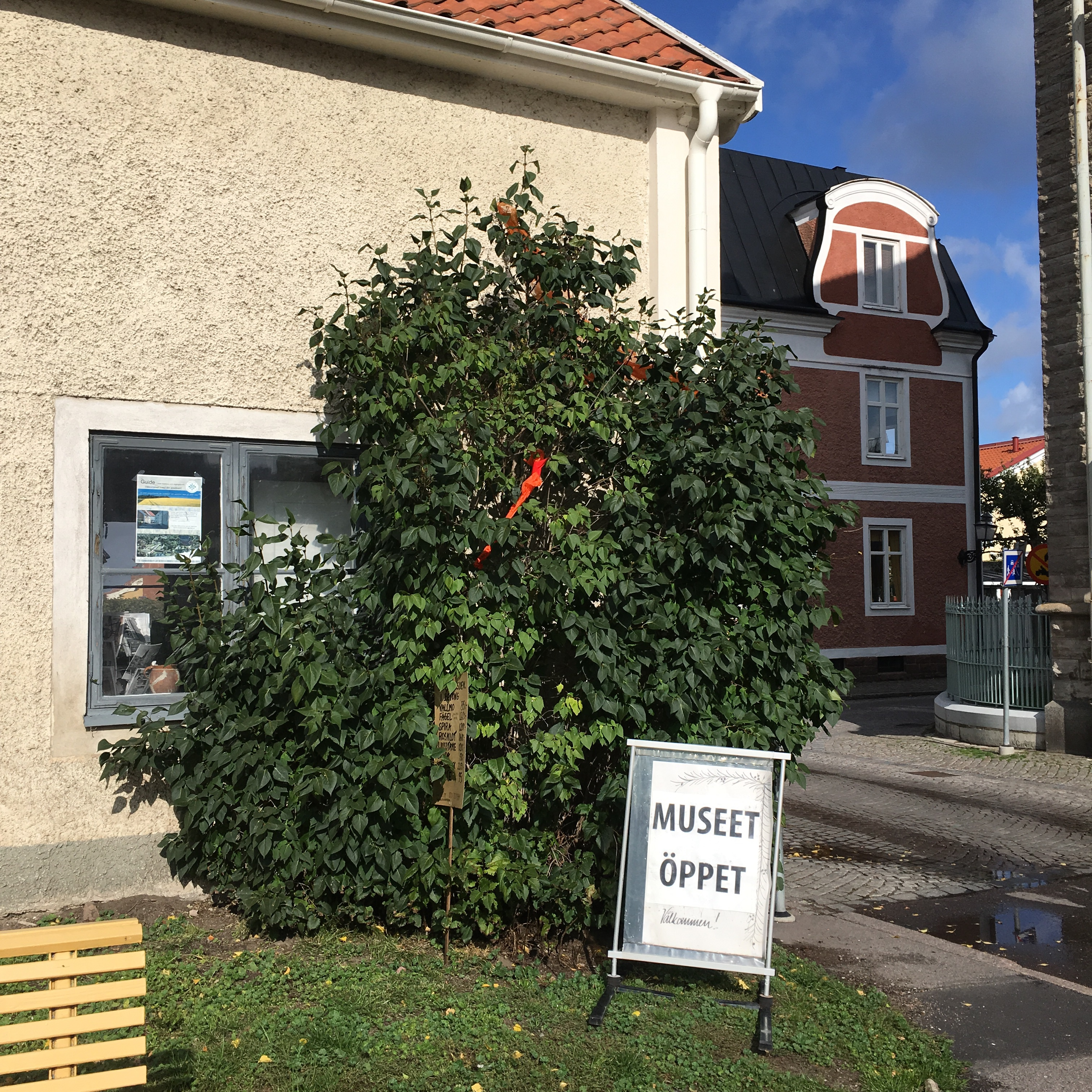 Vadstena Stadsmuseum